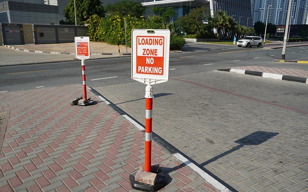 A no parking sign on a street of Dubai