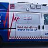 Ambulance in the UAE